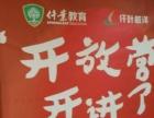 国内艺考PK出国读艺术 中国艺术留学生被各国看好