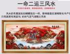 北京艺术微喷油画宣纸微喷油画微喷版画微喷巨幅油画打印装裱