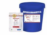 宝来利来厂家直销蛋鸡饲料添加剂产酶益生素威宁2号