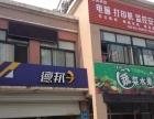 出租高新工业南路徐家小区商铺280m平方二层可餐饮
