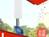网捷AF-L20 5.8G大功率无线网桥/CPE万能中继3公里无
