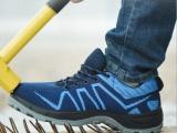 杭州全市劳保鞋,防护鞋,安全鞋 防砸防刺生产批发销售