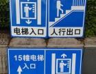 交通标志牌道路指示牌 停车场车库标识牌地下停车场出入龙门牌
