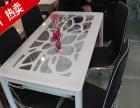 转让家用闲置餐桌+6把凳子
