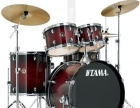 年前才在中音琴行买TAMA架子鼓