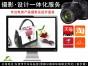 东莞市苹果树摄影设计专注电商产品拍摄,详情设计,图片精修等