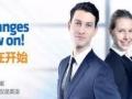 天津英语培训,零基础英语,商务英语,英语口语培训班
