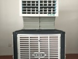 金华勇环保空调厂家水冷空调设计水冷空调团队