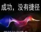 狼王演说——总裁密训