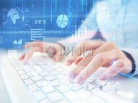 小程序商城 软件开发专业开发 APP网站软件定制