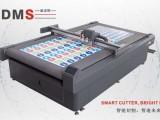 迪迈斯 电脑切割机 绘图机 异形切割机 卡纸 灰板 等切割机