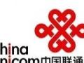 联通光纤宽带安装 郑州全区域上门受理