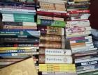上海长宁区高价回收各类古旧书籍家庭旧书回收连环画回收