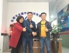 东莞常平代办营业执照公司及如何注册公司找荣天财税