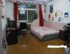 大连开发区保税区南门东居里 2室 1厅 70平米 整租