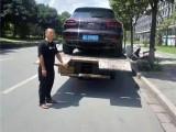 北京车坏了,附近的拖车师傅多久能到
