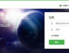 公众号服务号/500元/网站建设/人事系统/