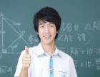 想快速提高英语成绩就选择专业的家教团队