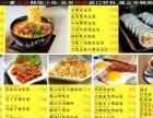 优客韩国小吃:惠州较正宗韩国小吃