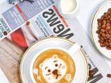 珠海 咖啡师培训 咖啡拉花培训 饮品培训学院