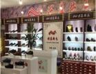 海蓝梅香老北京精品布鞋加盟 投资少
