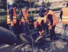 唐山丰润区清理化粪池 管道清洗 化粪池清理 抽污水