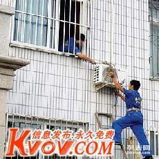 """专业安装空调 空调充氟""""拆装13275446888"""