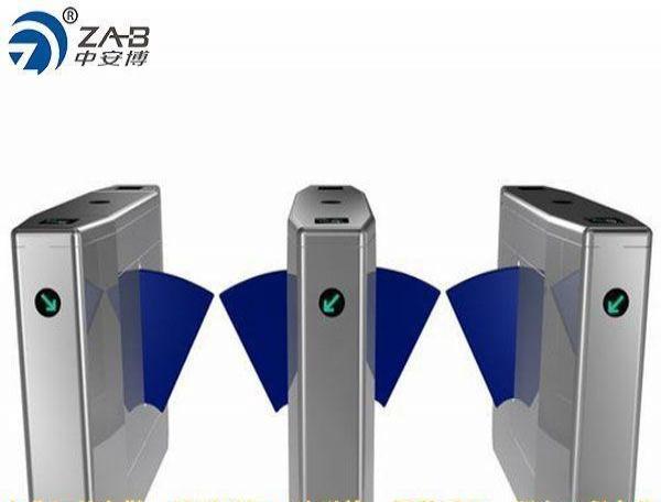 三门峡小区出入自动道闸安装 中安博科技刷卡道闸安装