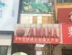 沛县汉街东门桌球室转让【优选商铺网】