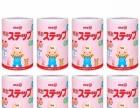 日本明治奶粉总代理商加盟 母婴儿童用品