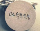 在家里闲么颠覆传统茶叶模式,太原茶叶品牌,知名连锁茶超