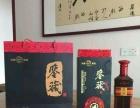 汾酒-鉴藏系列加盟 一手货源 投资金额 1-5万元