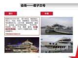 上海展会场地 黄浦号游船 浦江游览包船介绍