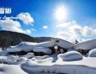 中国雪乡两日游
