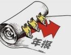 西安公司企业年报申报流程是什么?