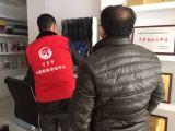 广州家政公司培训