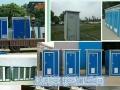 厂家直销二手住人集装箱 卫生间 岗亭 价格优惠