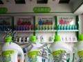 【金美途】洗洁精机器丨洗衣液机器丨商超合作加盟品牌