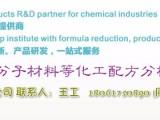 纺织助剂-柔软剂配方分析 深度剖析 配方还原