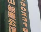 楼盘 招商喷绘发光字广告灯饰字安全网发光字金色喷绘发光字
