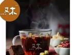 又木红枣黑糖姜茶适合什么人喝?