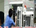 宁波中央空调清洗 商用 家用空调清洗