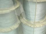 批发销售耐腐蚀钢丝316绳阳台装饰隐形不锈钢钢丝绳