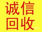 杭州回收五粮液