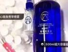 TTWO超大瓶500毫升活泉水