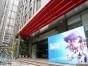 广州活动 晚会 会议 广州低价300高清拍摄 跟拍
