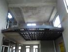 北京别墅改造建房屋加固建楼梯别墅改造维修改造挖地下室