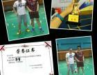 上海羽毛球乒乓球教练