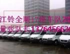 上海青浦区专业班车预订 商务用车 会议用车 旅游包车