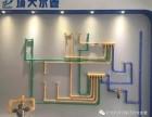 顶大进口水管:自由组合欧式稳压配水器一路畅通